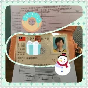 PhotoGrid_1437197222508