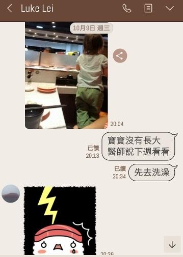 Screenshot_20191107-163150 (360x640)